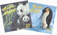 Mama Mama : Papa Papa : A Flip Board Book