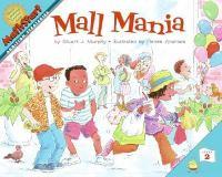 Mall Mania