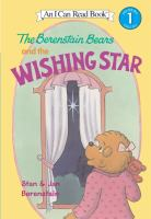 The Berenstain Bears and the Wishing Star