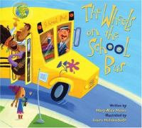 The Wheels on the School Bus