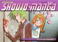 Drawing Shoujo Manga