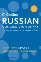 Collins Angliĭskiĭ Slovarʹ Russian Dictionary