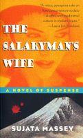 Salaryman's Wife