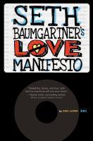 Seth Baumgartner's Love Manifesto