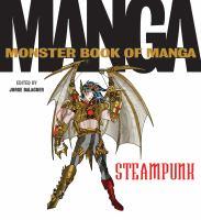 The Monster Book of Manga