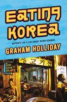 Eating Korea