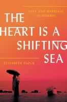 The Heart Is A Shifting Sea