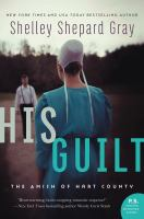 His Guilt