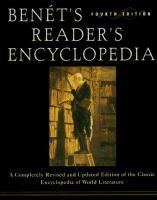 Benét's Reader's Encyclopedia