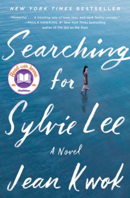 Searching for Sylvie Lee(book-cover)