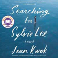 Searching for Sylvie Lee (CD)