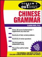 Schaum's Outline of Chinese Grammar