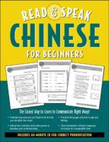 Chinese for beginners