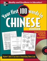 Your First 100 Words in Chinese Mandarin