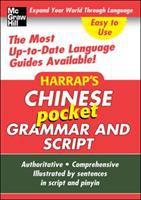 Harrap's Chinese Pocket Grammar and Script