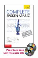 Complete spoken Arabic (of the Arabian Gulf)