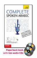 Complete spoken Arabic (of the Arabian Gulf)