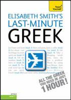 Elisabeth Smith's last-minute Greek