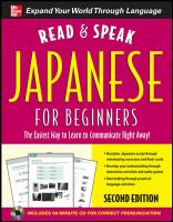 Read & speak Japanese for beginners