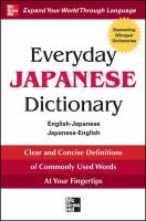 Everyday Japanese Dictionary