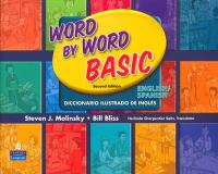 Word by word basic