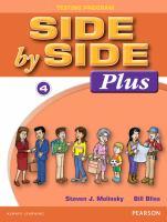 Side by Side Plus Testing Program 4
