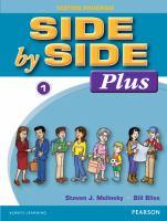 Side by Side Plus Testing Program 1