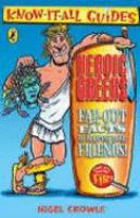 Heroic Greeks