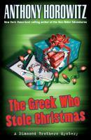 Greek Who Stole Christmas