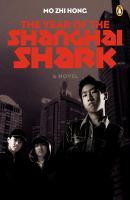 The Year of the Shanghai Shark
