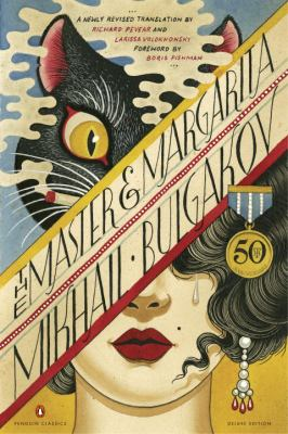 Cover image for The Master and Margarita