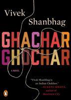 Cover of Ghachar Ghochar