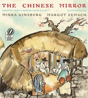 The Chinese Mirror