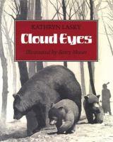 Cloud Eyes