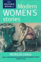 Oxford Book of Modern Women's Stories