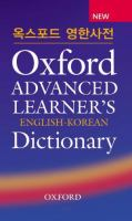 Oxford Advanced Learner's English-Korean Dictionary