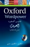 Oxford Wordpower [dictionary for Arabic-speaking Learners of English]