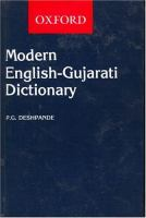 A Modern English - Gujarati Dictionary