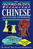 The Oxford-Duden Pictorial English & Chinese Dictionary
