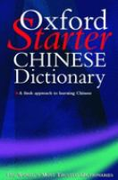 The Oxford Starter Chinese Dictionary