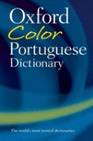 The Oxford Color Portuguese Dictionary
