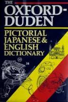 The Oxford-Duden Pictorial English-Japanese Dictionary