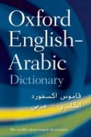The Oxford English-Arabic Dictionary of Current Usage