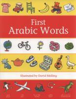 First Arabic Words