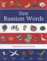 First Russian Words