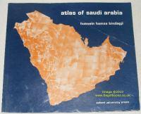 Atlas of Saudi Arabia