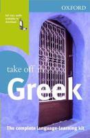 Take Off in Greek