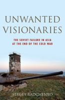 Unwanted Visionaries