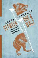 Between Dog & Wolf