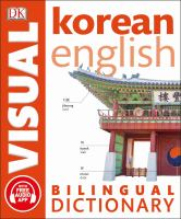 Korean English Bilingual Visual Dictionary